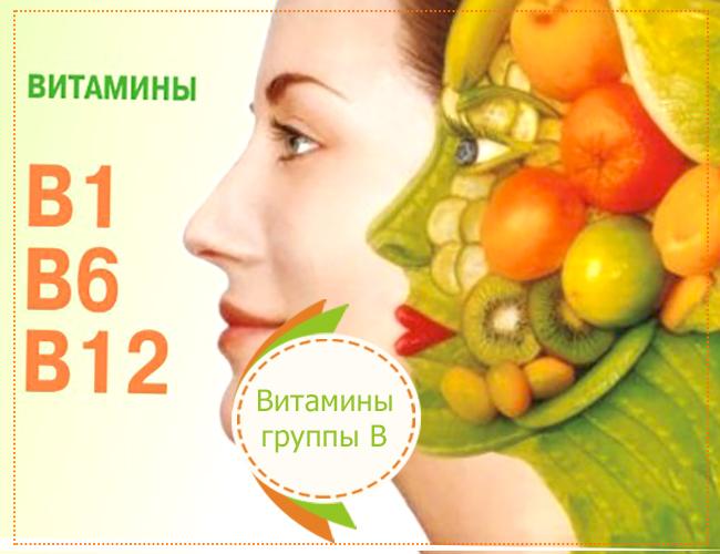 Какие витамины необходимо употреблять перед беременностью