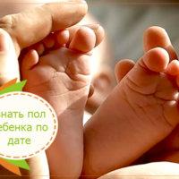 Дефицит витамина д при планировании беременности